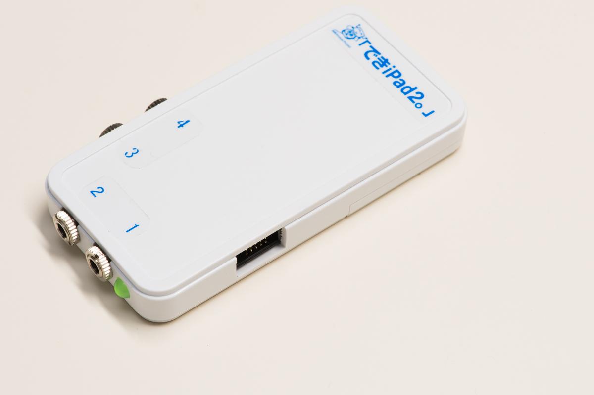 「できiPad2。」の本体