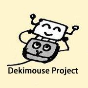 Dekimouse